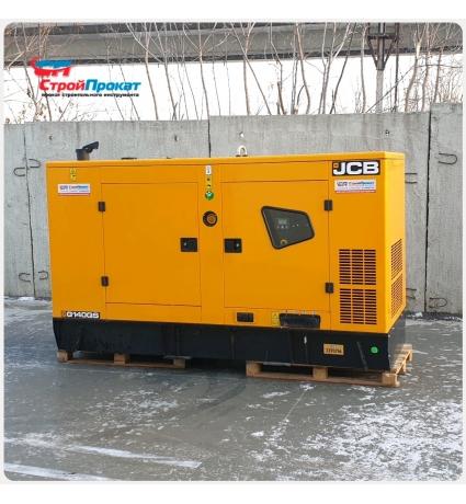стройпрокат - аренда строительного инструмента, генератор в аренду