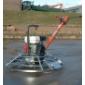 Машина для затирки бетона в аренду, стройпрокат16.рф