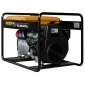 СтройПрокат - прокат строительного инструмента, генератор в аренду